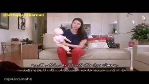کمکهای اولیه نوزادن در بلعیدن اشیا