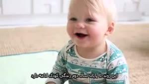 چگونه دندان در آوردن کودک خود را آسان تر کنیم؟