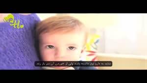 چگونه به کودک نوزاد خود دارو دهیم؟
