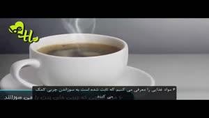 ۶ ماده غذایی که چربی بدن را می سوزانند