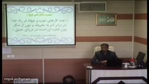 """بحث دکتر رمضانی در حوزه """"ابواب معرفتی انسان"""""""