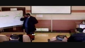 اثبات عوالم میانی در بحث دکتر حسینعلی رمضانی