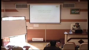 """سخنانی از دکتر حسین علی رمضانی در موضوع""""کوثر عشق"""""""