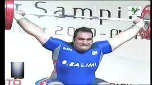 مهار وزنه در یک ضرب و دو ضرب بهداد سلیمی