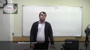 آموزش حسابداری از پایه-حسابهای تفصیلی شناور