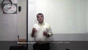 آموزش حسابداری از پایه-کنترل حسابها