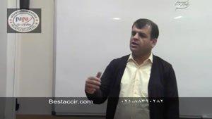 آموزش حسابداری از پایه - تحریر دفاتر قانونی از روی نرم افزار
