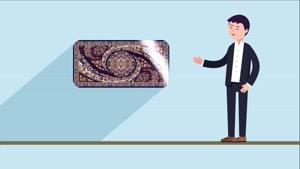 هدیه ی محراب نقش کاشان به مسجد شما- موشن گرافیک