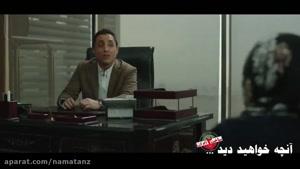 دانلود قسمت ۹ سریال ساخت ایران ۲
