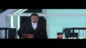 دانلود قسمت ۱۰ سریال ساخت ایران ۲