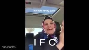 انگلیسی حرف زدن یک ایرانی که میخواد یک عروس خوشگل و مهربون واسه پسرش پیدا کنه😆😆😆😎😎😎