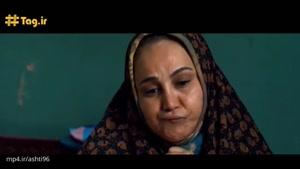 اولین تیزر فیلم سینمایی انزوا با بازی شقایق فراهانی و بهنوش بختیاری