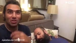 """تراشیدن ریش """"علی اوجی"""" در خواب"""