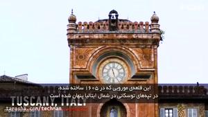 قلعهای متروک و رنگارنگ در ایتالیا