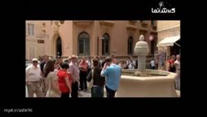 راهنمای گردشگری موناكو