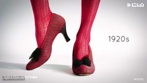 """تغییرات جالب """" پاشنه کفش ها """" طی ۱۰۰ سال"""