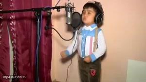 اولین ترانه ترکی عزیزبک خواننده نیم وجبی وخواننده چک چک باران