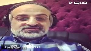 واکنش محمد اصفهانی به جنجال طرفداران شجریان