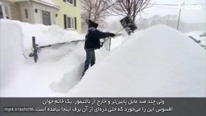 غافلگیری با برف از طرف پدر بزرگ
