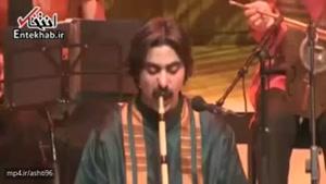 کنسرت استاد محمدرضا شجریان و گروه شهناز در لندن
