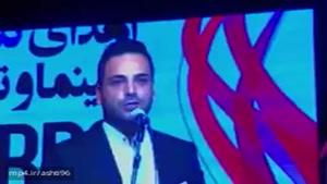 ماجرای قهر احسان علیخانی و مهران مدیری در جشن حافظ ۹۶