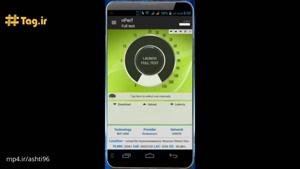 اپلیکیشن تست سرعت اینترنت و اندازه گیری کیفیت اتصال تلفن همراه