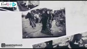 «حمید هیراد» برای مصیبت دیدگان زلزله خواند