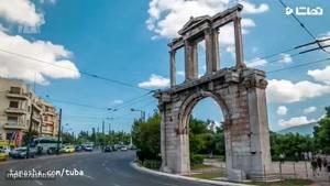 جاذبه های شهر زیبای آتن