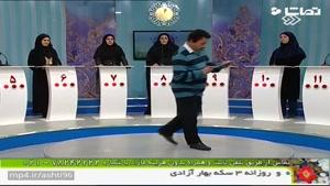معادل فارسی مانیتور چیست ؟