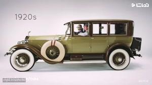 خودروهای لوکس طی ۱۰۰ سال!