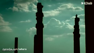 راهنمای سفر به ایران