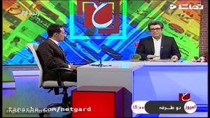 کنایه رضا رشیدپور به کابینه دولت دوازدهم