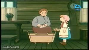 """بخشی از کارتون بیادماندنی : """"حنا ، دختری در مزرعه"""" ، دوبله به فارسی"""