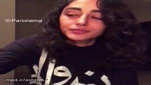 پیام تبریک گلشیفته فراهانی برای تولد حمید نعمت الله کارگردان فیلم بوتیک
