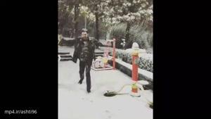 برف بازی آقا بازیگر