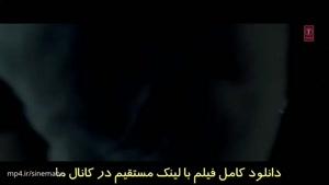 دانلود فیلم سینمایی Mona_Darling