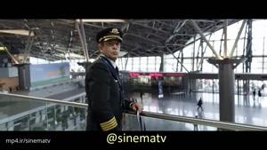 دانلود فیلم Flight Crew دوبله فارسی