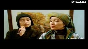فیلم سینمایی ایرانی تسویه حساب