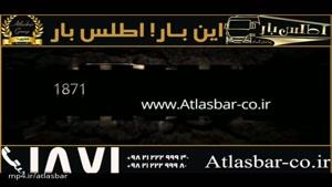 حمل اثاثیه در تهران با بهترین باربری و اتوبار تهران اطلس بار