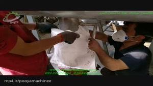 نحوه تخلیه پودر از دستگاه میکسر در گونی
