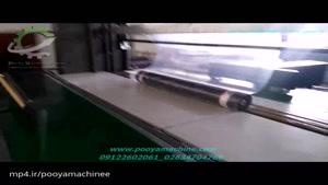 دستگاه شرینک پارچه و رول