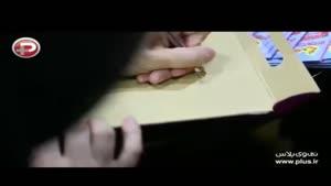 شیلا خداداد : این بار در شب باشکوه رونمایی از کتابش