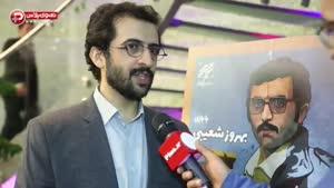 استایل و ظاهر غیرمتنظره ستاره سینمای ایران در شب رونمایی از سیاسی ترین فیلم سال