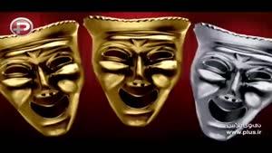 مصاحبه جنجالی امیر دژاکام: تئاتر را با چلو کبابی یکی کرده اند