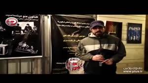دزدهای مشهور ایتالیایی در تهران