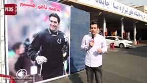 پرواز اورژانسی احمدرضا عابدزاده از قلب آمریکا به قلب تهران