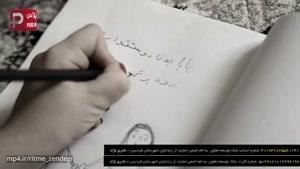 لحظه سر رسیدن مرد ایرانی حین خیانت همسرش/ماموریتی که هفت سال از زندگی اکبر و دخترش را تباه کرد