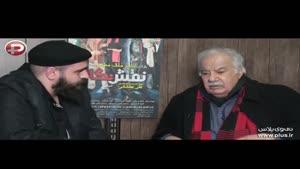 گفت و گو با ناصر ملک مطیعی به بهانه فیلم نقش نگار
