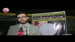 علی ضیا ستاره تیم فوتبال کارتن خواب ها