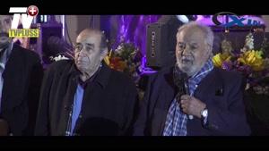ایرج خواجه امیری و ناصر ملک مطیعی ستاره های روی استیج لوکس ترین مجتمع شمال ایران